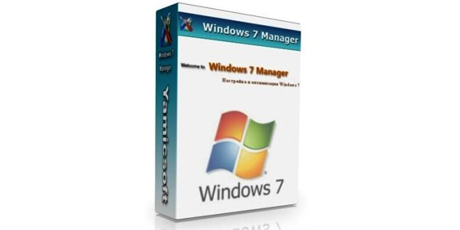 Windows 7 Manager 5.1.8