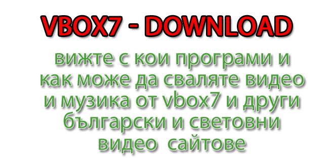 Vbox7 download